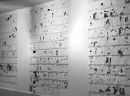 Emily Jacir | From Paris to Riyadh (Drawings for my Mother, 1976-1996) | Installation | 2000